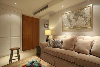 120平米三室三厅田园风格客厅装修案例