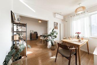 40平米小户型混搭风格客厅设计图