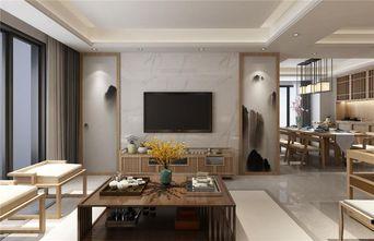 130平米三中式风格客厅欣赏图