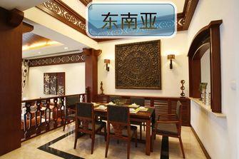 120平米复式东南亚风格餐厅图片大全