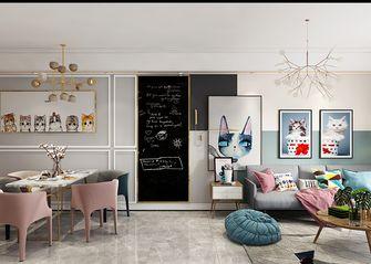 120平米三室一厅混搭风格玄关效果图