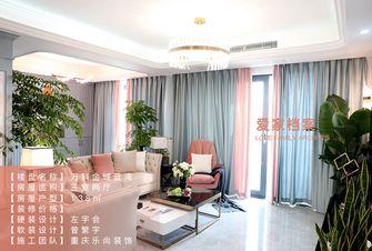 130平米四室两厅美式风格客厅装修图片大全