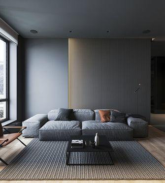 130平米四现代简约风格客厅效果图