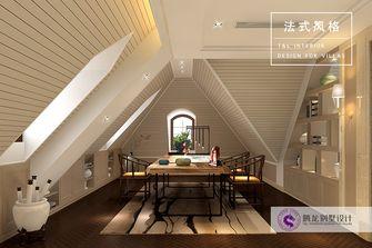 140平米别墅法式风格储藏室欣赏图