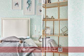 140平米四室两厅美式风格儿童房装修效果图