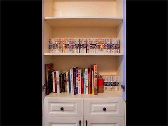 110平米三室一厅美式风格书房设计图