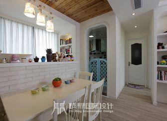 10-15万100平米三室两厅田园风格餐厅效果图