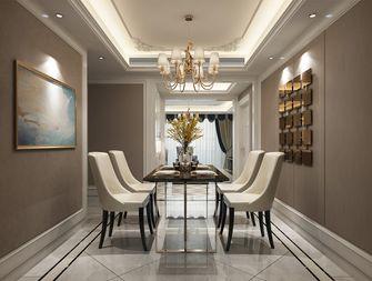 140平米三室三厅欧式风格餐厅图