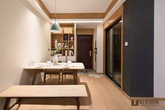 80平米三室两厅日式风格餐厅图