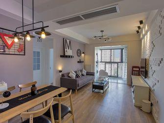 140平米三室一厅法式风格餐厅效果图