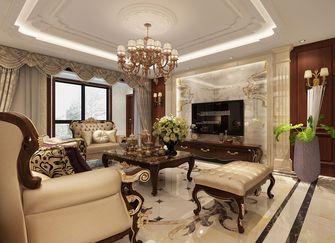 140平米四美式风格客厅装修效果图