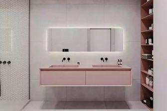 70平米公寓北欧风格卫生间效果图