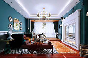 130平米三美式风格客厅图片