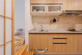50平米小户型日式风格厨房图片大全