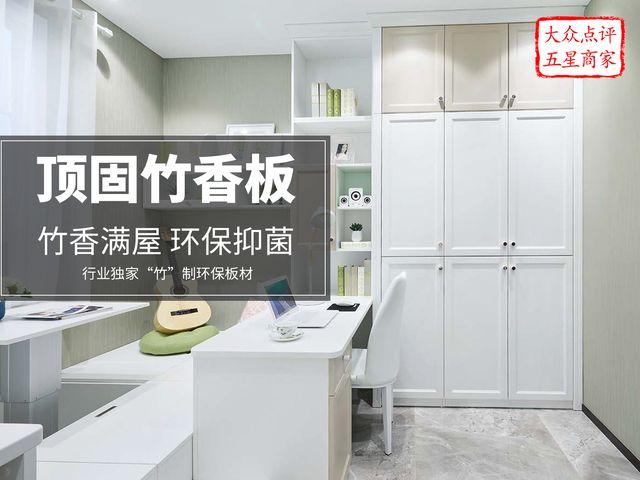 顶固衣柜家具全屋定制的图片