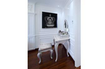 豪华型140平米复式法式风格梳妆台装修图片大全