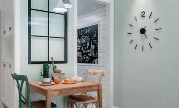 90平米三室一厅北欧风格餐厅效果图