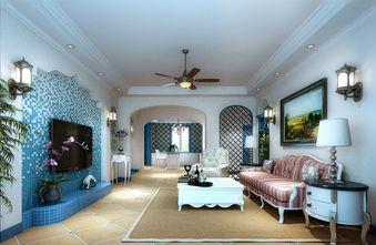 5-10万120平米三室八厅地中海风格客厅欣赏图
