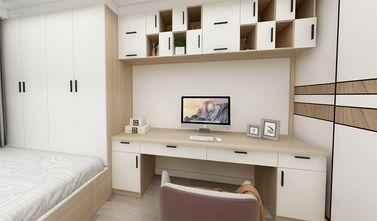70平米四室一厅日式风格书房欣赏图