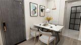 60平米三室一厅现代简约风格餐厅图片