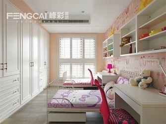 90平米三室两厅其他风格卧室装修案例