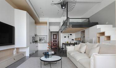 50平米一室两厅北欧风格客厅图