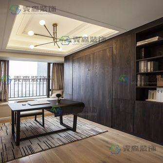 140平米三室两厅现代简约风格书房图片大全