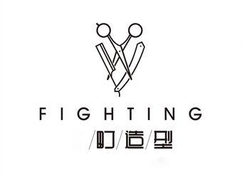 FIGHTING町·造型