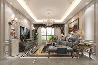130平米四室两厅法式风格客厅图片大全