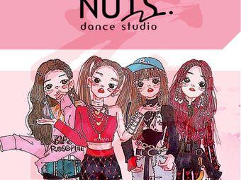 Nuts Dance Studio(蓝润店)