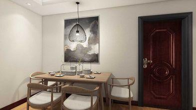 60平米一居室中式风格餐厅欣赏图