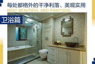 豪华型140平米四室四厅日式风格卫生间效果图