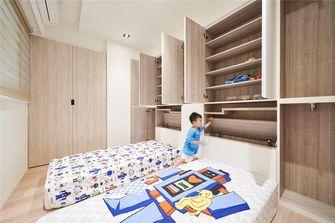 80平米混搭风格儿童房图