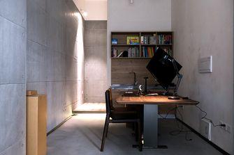90平米三室两厅现代简约风格书房欣赏图