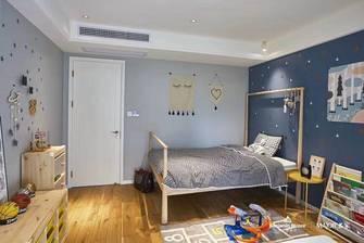 130平米四室两厅混搭风格儿童房图片