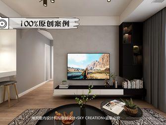 100平米三室两厅北欧风格客厅图片