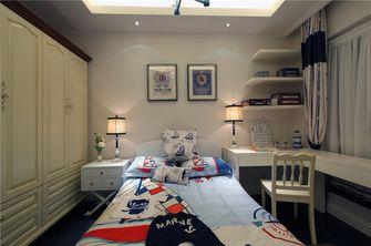 90平米三室两厅地中海风格书房效果图