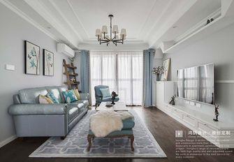 130平米三室两厅美式风格客厅设计图
