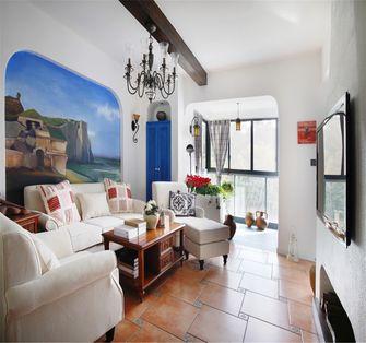 130平米三地中海风格客厅装修案例
