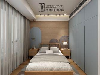 120平米三室两厅日式风格儿童房图片大全