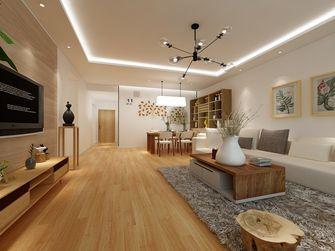 140平米四其他风格客厅装修图片大全