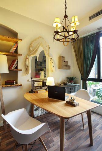 140平米四室两厅地中海风格书房装修案例