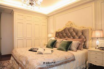 豪华型140平米三室五厅欧式风格卧室欣赏图