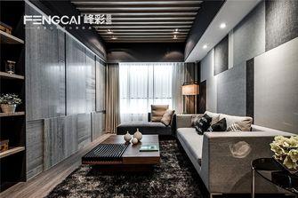 110平米三室两厅其他风格客厅图