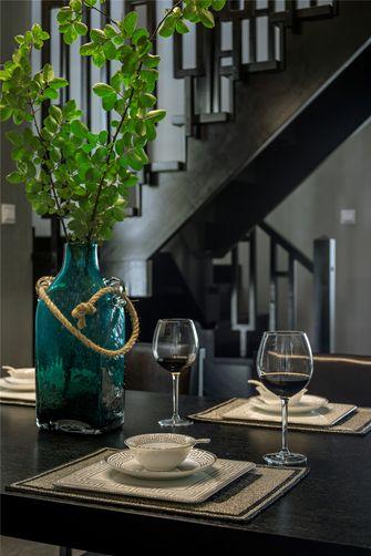 110平米三室两厅北欧风格餐厅装修效果图