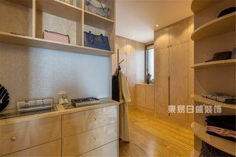140平米四室四厅其他风格卫生间装修效果图