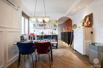 60平米公寓混搭风格餐厅设计图