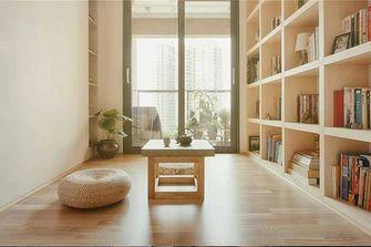 120平米三室两厅日式风格书房装修图片大全