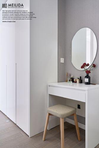 140平米三室两厅现代简约风格梳妆台装修效果图