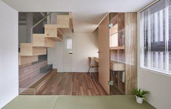 110平米三室两厅日式风格楼梯间装修效果图